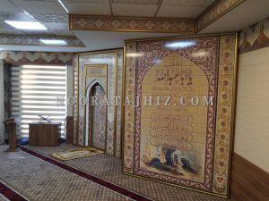 تاج محراب مسجد