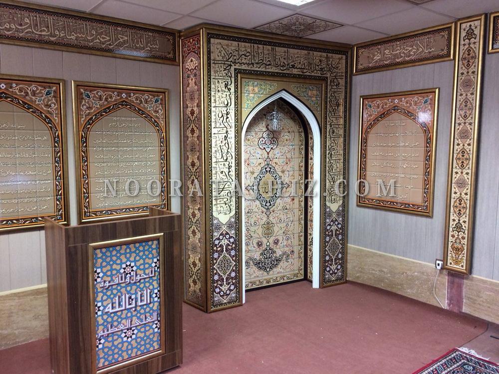 تریبون مسجد