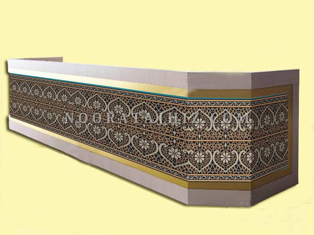 جایگاه قاری مسجد
