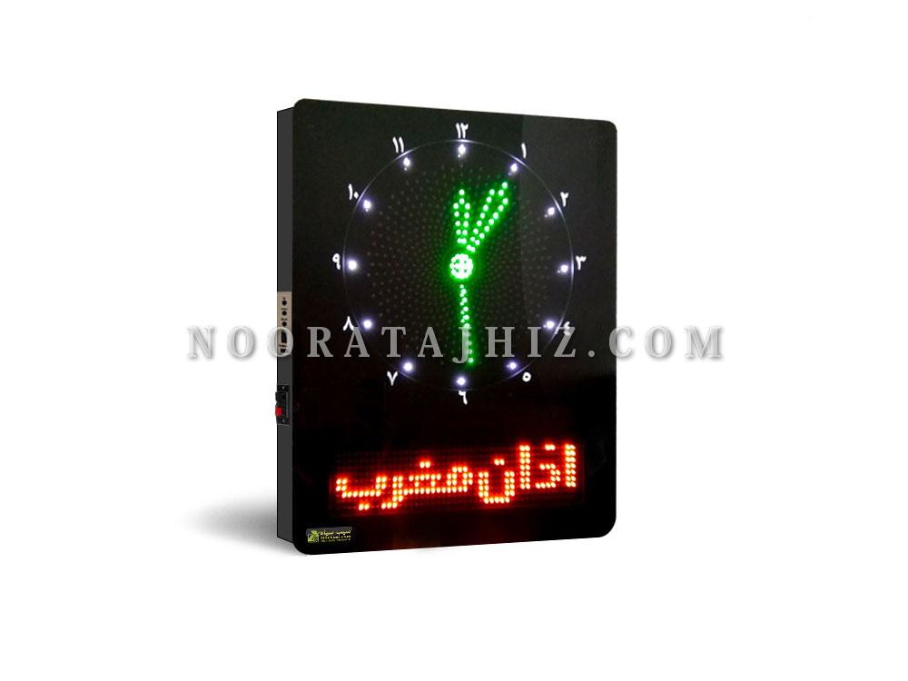 ساعت اذان گو مسجد