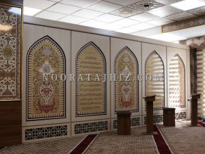 پارتیشن نمازخانه