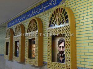 یادمان شهدا مسجد