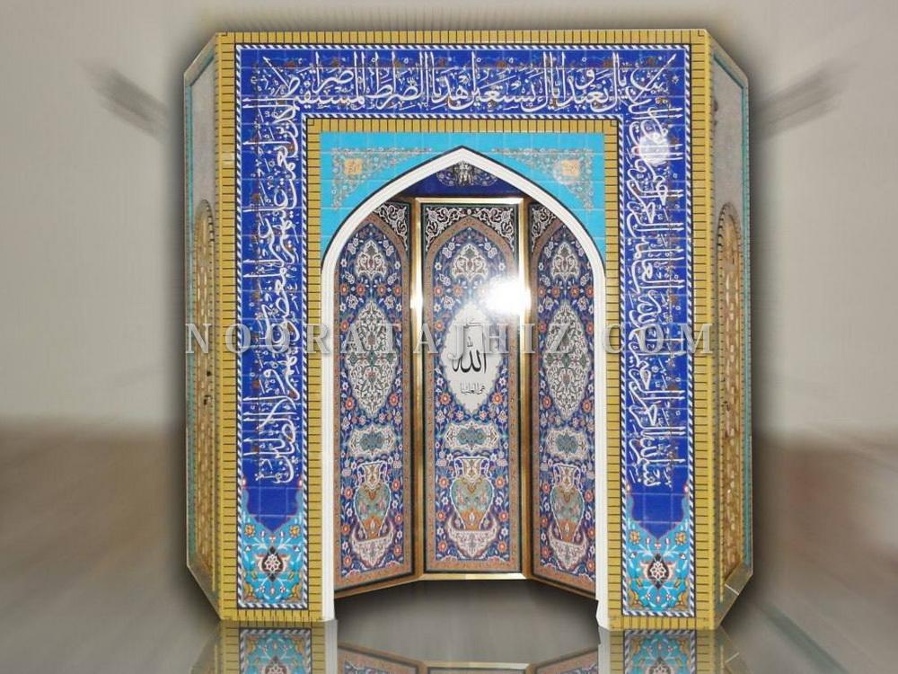 محراب نمازخانه